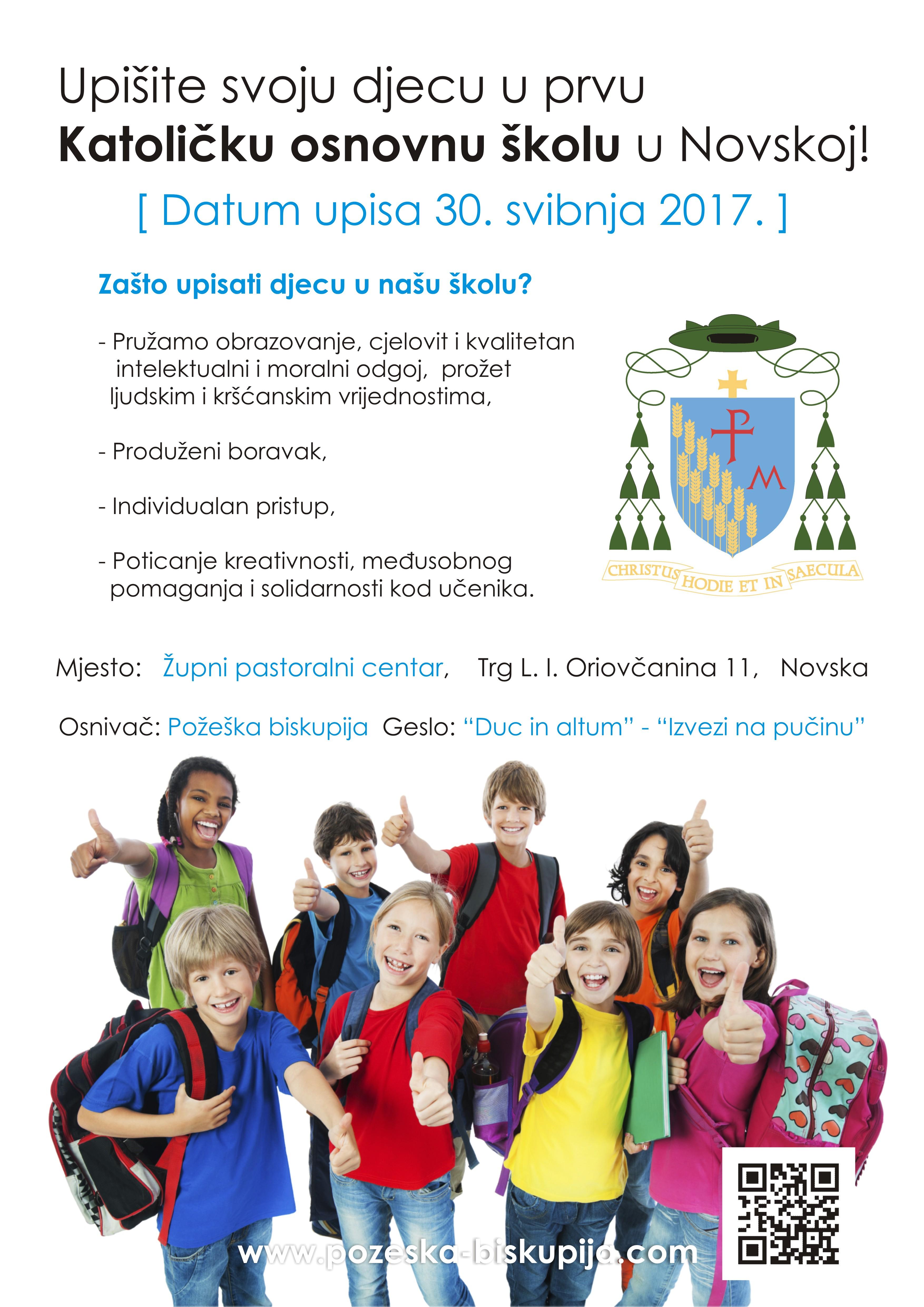 Katolička osnovna škola u Novskoj